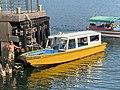 140125 Wong Shek to Tap Mun speed boat 29-08-2020.jpg