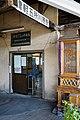 140914 Tsugaru Goshogawara Station Goshogawara Aomori pref Japan06n.jpg
