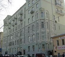 14 Chistoprudny Boulevard, Moscow, Russia.jpg
