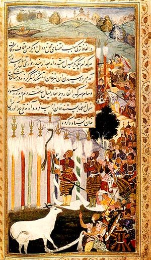 War flag - Babur and his Mughal Army saluting the Nine Standards of Timur.