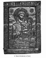 16. გელათის ღვთისმშობლის ხატი.png