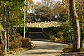171125 Kobe Municipal Foreign Cemetery Kobe Japan06s3.jpg