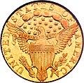 1796 quarter eagle rev.jpg