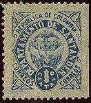 1889 1c Colombia Santander unused Yv10 Mi10a.jpg