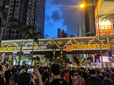 Hong Kong anti-extradition law protest on 1 July 2019