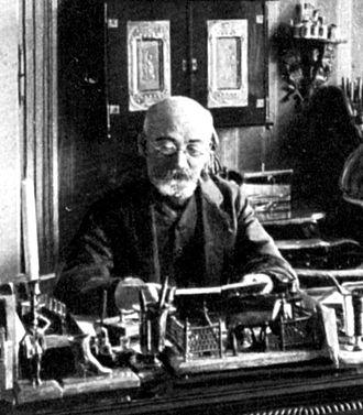 L. L. Zamenhof - Zamenhof at his desk in Warsaw apartment, 1910