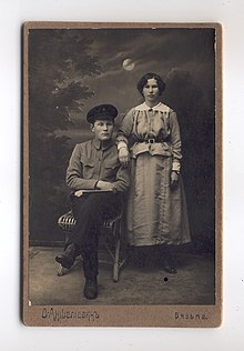 1914-1915 brother and sister (Proskovja and NIkolaj Semecevi).jpg