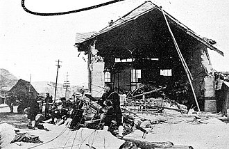 1927 Kita Tango earthquake - Image: 1927 Kita Tango Earthquake damage 03