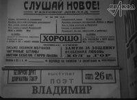 File:1940. Владимир Маяковский.webm