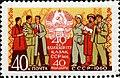 1960 CPA 2475.jpg