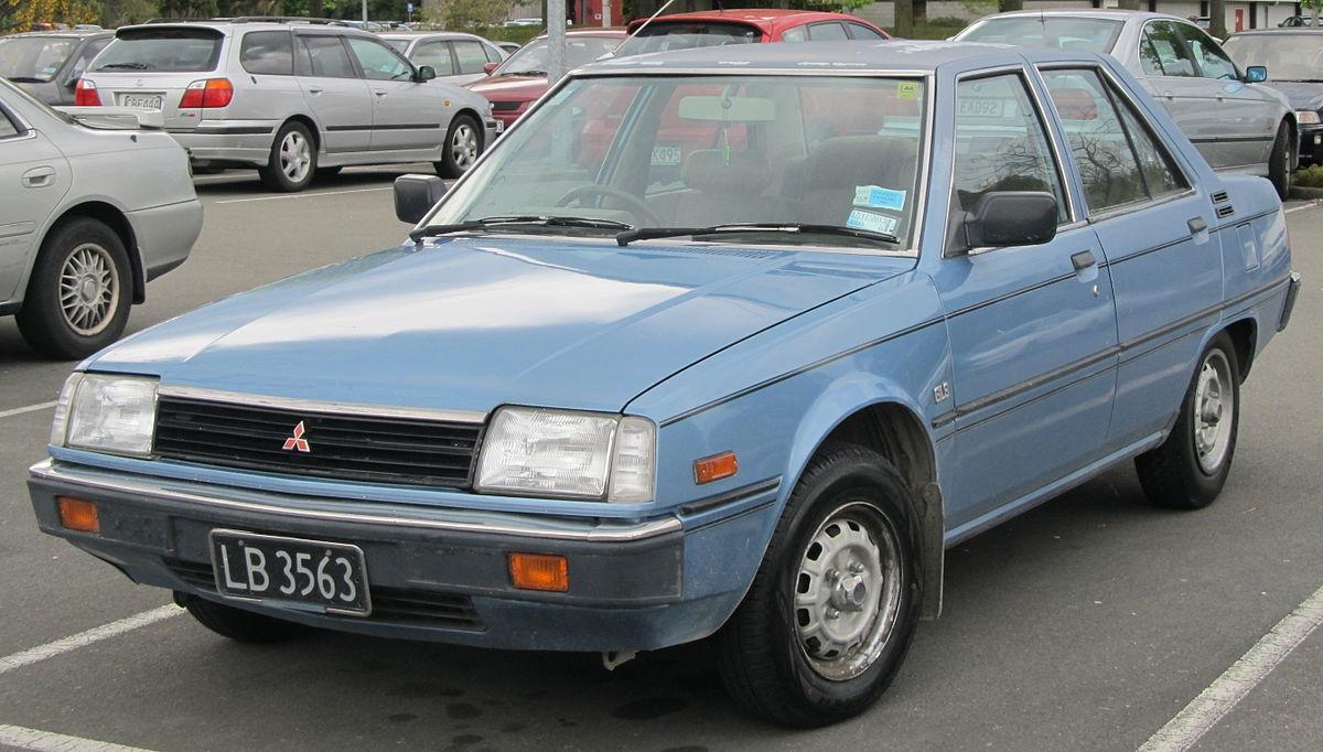 Mitsubishi tredia for sale