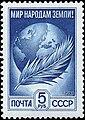 1984 CPA 5551.jpg