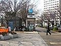 1 Chome Ōtemachi, Chiyoda-ku, Tōkyō-to 100-0004, Japan - panoramio.jpg