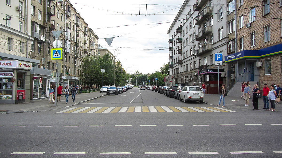 Справку из банка Дербеневская улица документы для кредита в москве Юшуньская Малая улица