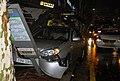 2000년대 초반 서울소방 소방공무원(소방관) 활동 사진 2011062987-ECNPC3.JPG