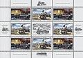 2006. Stamp of Belarus 0660-0661.jpg