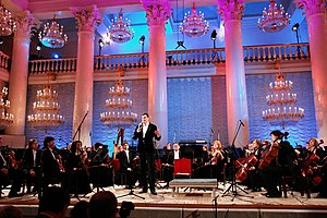 House of the Unions - A concert in Kazakov's Pillar Hall