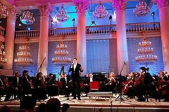 House of the Unions - A concert in Kazakov's Pillar Hall