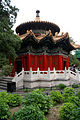 20090528 Beijing Forbidden City 7874.jpg