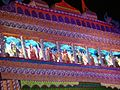 2009 Shri Shyam Bhajan Amritvarsha Hyderabad5.JPG