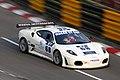 2010 Macau Grand Prix 2865 (6708059725).jpg