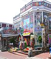 2011-commercial-street-provincetown.JPG
