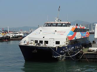 2012 Lamma Island ferry collision - The Sea Smooth after the collision, showing damage on the left bow