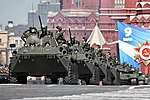 2013 Moscow Victory Day Parade (22).jpg