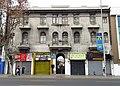 2017 Santiago de Chile - Edificio en la avenida Alameda N° 1542.jpg