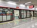 20190123 Line 1 Up Train Stop at Nanmendou Station.jpg