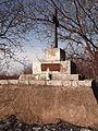 20 пехотен Галицки полк4.jpg