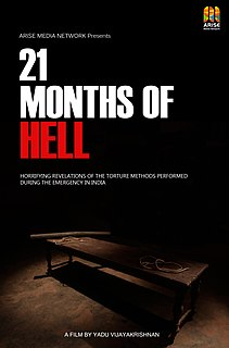 <i>21 Months of Hell</i> Indian film