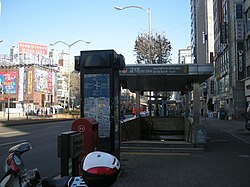 223 Seoul Nat'l Univ. of Edu Station Exit 2.JPG