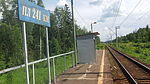 241 km BMO railway platform (sign and waiting pavilion).JPG
