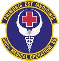 305 Medical Operations Sq emblem.png