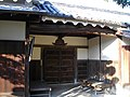 3 Chome Kayano, Minoo-shi, Ōsaka-fu 562-0014, Japan - panoramio (3).jpg