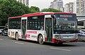 40820153 at Hangtianqiao (20180710161433).jpg