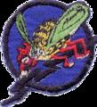 47th Fighter-Interceptor Squadron - Emblem.png