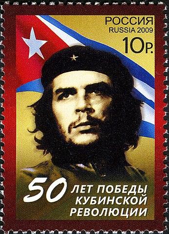 Почтовая марка России, 2009 год