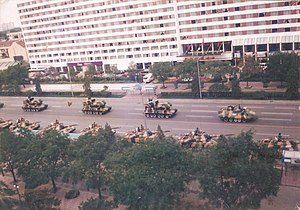 National Day of the People's Republic of China - Image: 50th anniversary of PRC 4