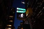 52nd St 6th Av td 05 - Swing Street.jpg