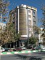 6 Floor building - Amir Kabir st - Nishapur 2.JPG