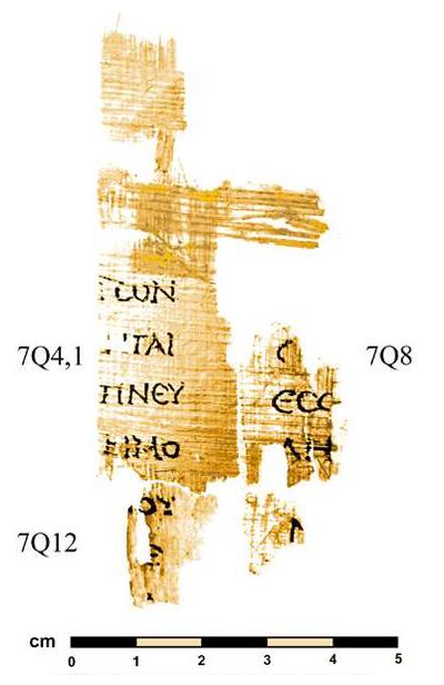 7Q12-ギリシア語エノク書