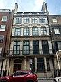 7 Wimpole Street.jpg