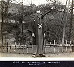 AL-88 Al Menasco Album Image 000016 (14174756477).jpg