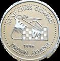 AM 100 dram CuNi 1996 Chess b.png