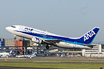 ANA Wings,B737-500, JA8404 (17146047187).jpg