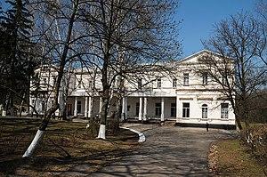 Shpola - Image: Abaza's palace in Shpola