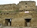 Ackerman fortress 14.JPG