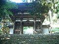 Aduchi castle11.jpg